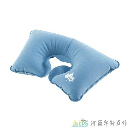 [阿爾卑斯戶外/露營] 土城 萬用充氣枕 / 旅行充氣枕頭 73860014 - 限時優惠好康折扣