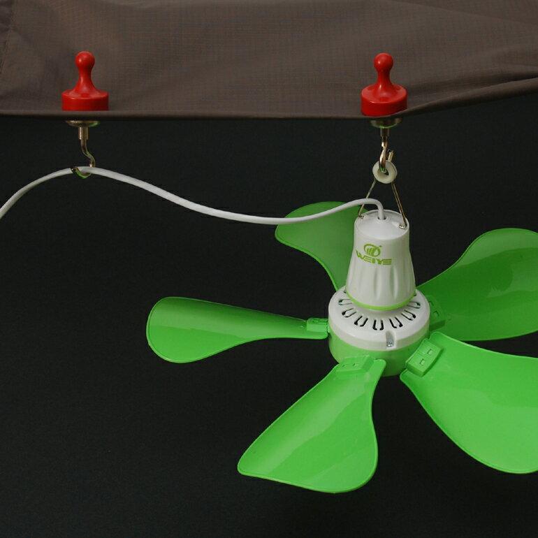帳篷13吋吊掛風扇含四個強力磁鐵掛勾 AD0134-combo