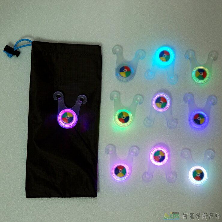[阿爾卑斯戶外/露營]  多彩LED露營繩/單車/夜間活動防撞防絆倒警示燈 10件組 2