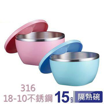 理想Perfect極致316不銹鋼18-10隔熱碗藍色 IKH-82101 [阿爾卑斯戶外/露營] 土城