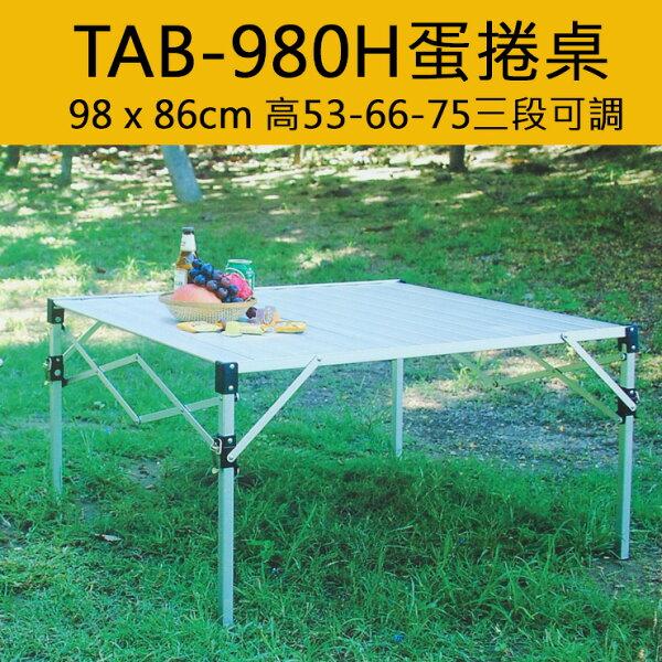 阿爾卑斯戶外用品:鋁合金蛋捲桌摺疊桌98x86cm高度三段可調536675cmTAB-980H
