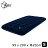 OutdoorBase 美麗人生S單人充氣床 可拼接 99 x 200 x 20cm新版省力幫浦 24103 0