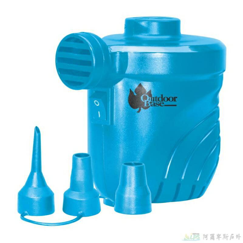 OutdoorBase颶風 充氣床充氣及洩氣馬達 電動充氣幫浦 藍色28262 [阿爾卑斯戶外/露營] 土城 - 限時優惠好康折扣