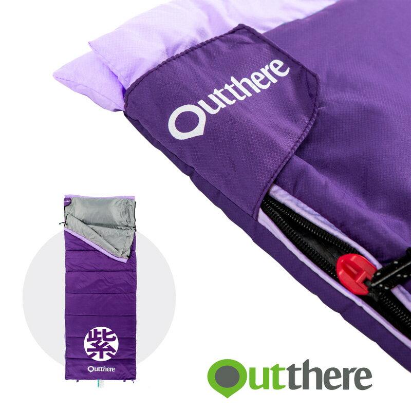 好野 Outthere好窩睡袋英威達七孔保暖纖維5~10°C適用-紫色 AS00109 [阿爾卑斯戶外/露營]