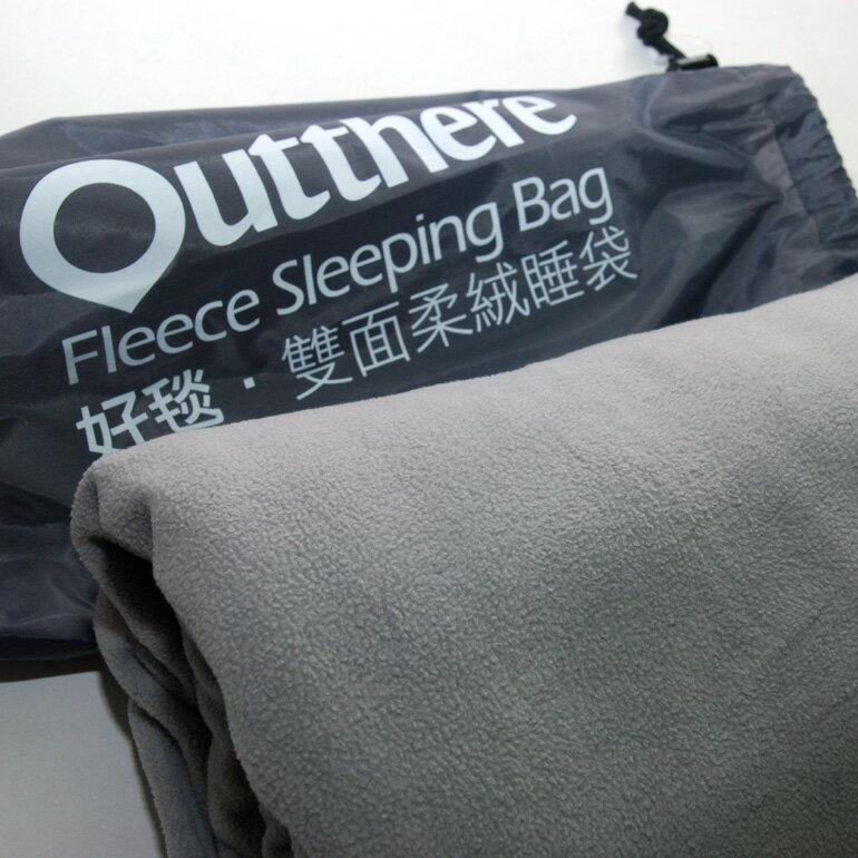 好野好毯 涼被/增溫片/小頭枕三用 提升睡袋5度保暖力 AS00203