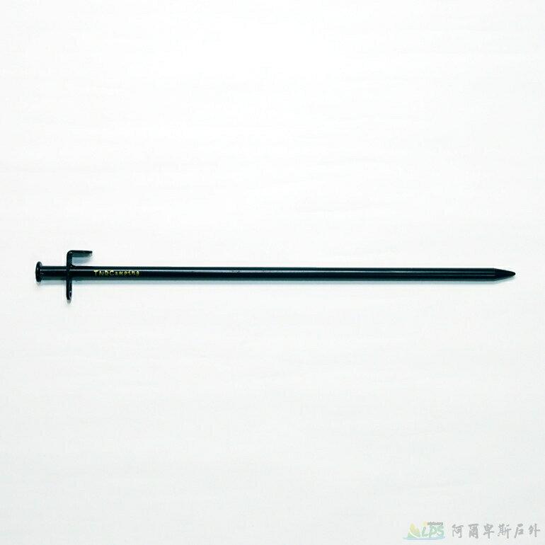 TNR 鑄鐵釘40cm AE0009 [阿爾卑斯戶外/露營] 土城 - 限時優惠好康折扣