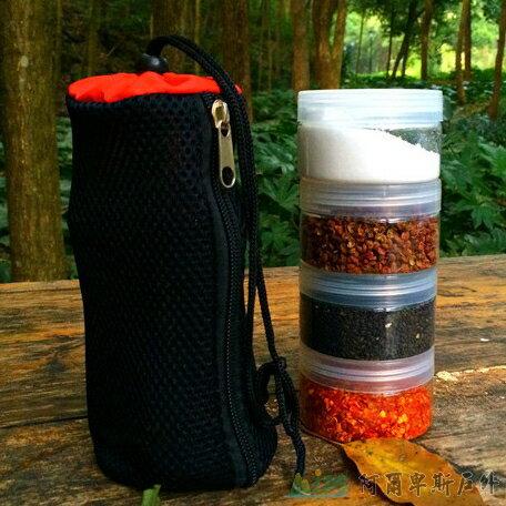 [阿爾卑斯戶外/露營] 土城 野炊料理 100ml 調味罐4件組 - 限時優惠好康折扣