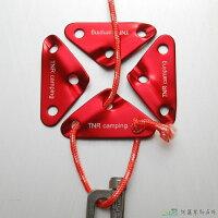 新手露營用品推薦到顏色隨機出貨 三角形 營繩調節片 / 擋繩片AE0006