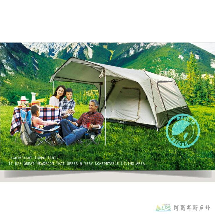 [阿爾卑斯戶外/露營] 土城 Turbo Tent 300 6~8人速搭一房一廳帳篷 Turbo Lite CT-300
