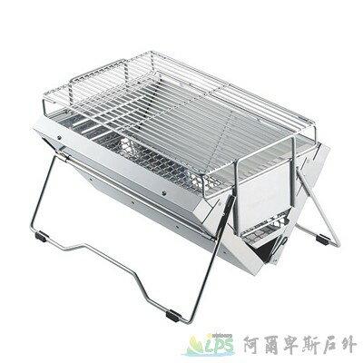 [阿爾卑斯戶外/露營] 土城 UNIFLAME UNICERA TG-III 折疊不鏽鋼桌上型烤肉爐與收納袋 615010 0