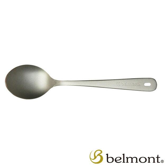 Belmont 鈦湯匙 BM-025