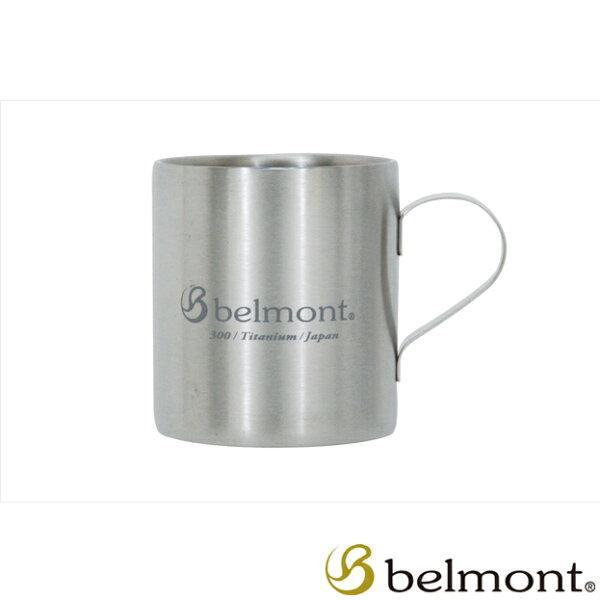 阿爾卑斯戶外用品:Belmont300ml雙層鈦製馬克杯BM-310