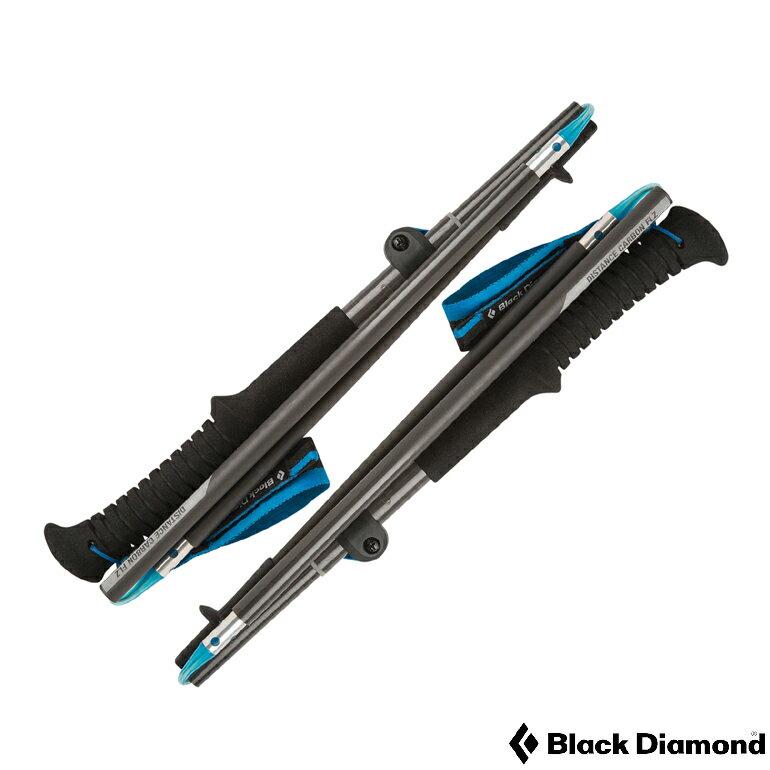 BLACK DIAMOND DISTANCE CARBON FLZ 攤纖維折疊式登山杖(一對) 112176 - 限時優惠好康折扣