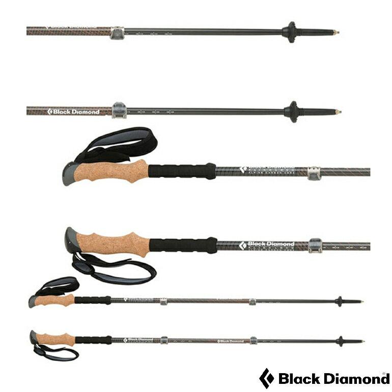 BLACK DIAMOND ALPINE CARBON CORK碳纖維軟木把手登山杖(一對) 112192