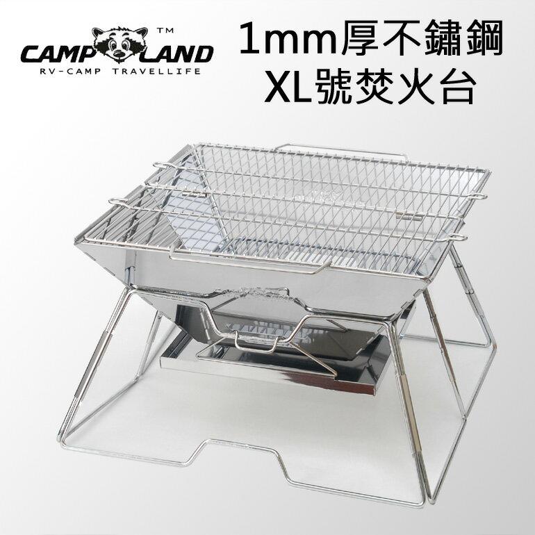 Campland烤肉焚火台XL大尺寸RV-ST220-AX