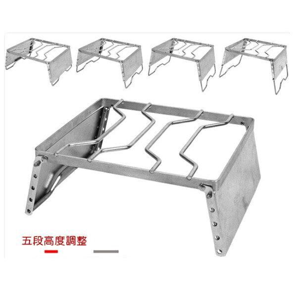 阿爾卑斯戶外用品:五段式可調節高度不鏽鋼萬用鍋架RV-ST291