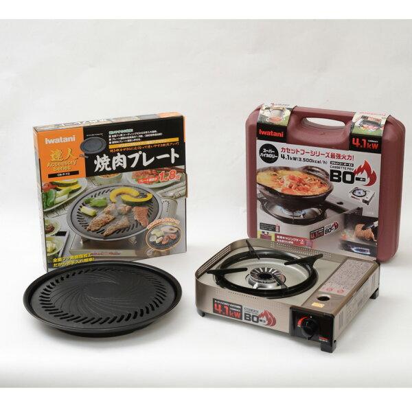 Iwatani燒烤盤與CB-AH-41岩谷4.1Kw卡式爐特惠組CB-P-Y3set
