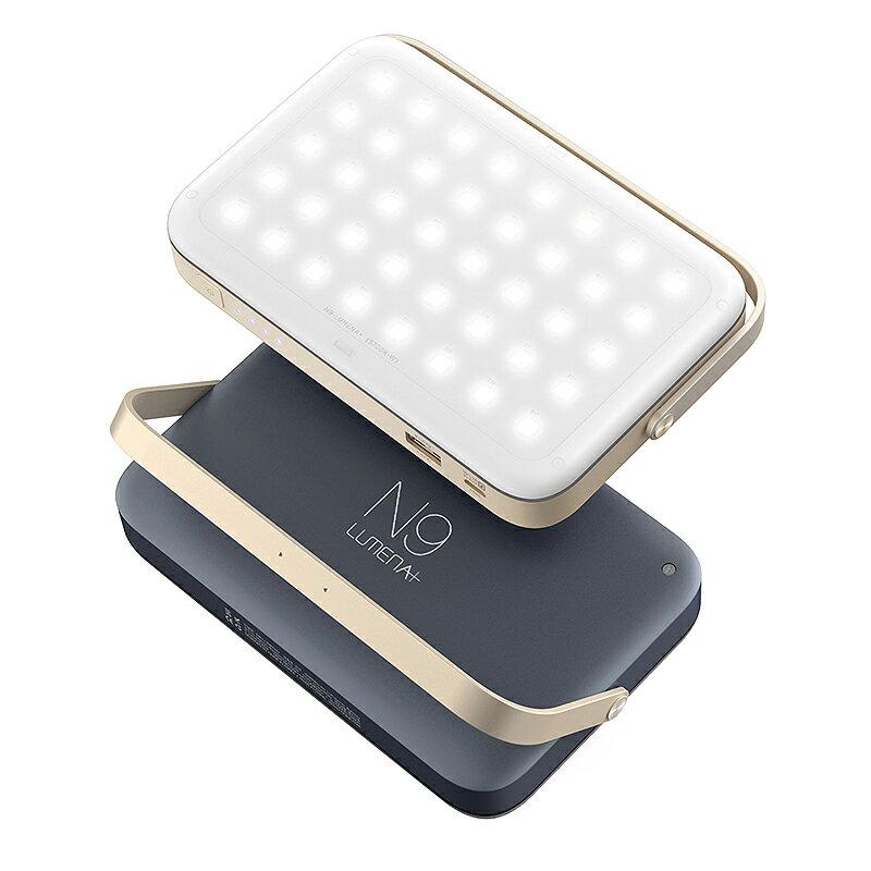 N9 LUMENA+ 大白光行動電源LED照明燈冷白光 1800流明/露營/錄影拍照打光 N9-LUMENA-Bwhite - 限時優惠好康折扣