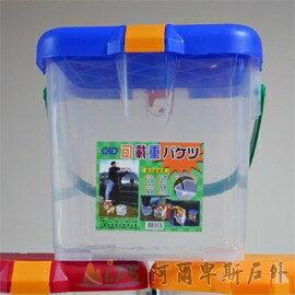 1個入月光寶盒 耐重收納桶/百寶箱/置物箱/工具箱/洗車水桶/ 耐重100kg 可當座椅 P-888