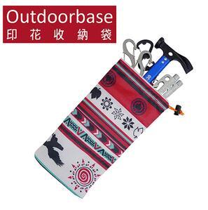 [阿爾卑斯戶外/露營] 土城 Outdoorbase 營槌營釘小物收納袋 (花色隨機出貨) 收納營釘、營繩、營槌 29290