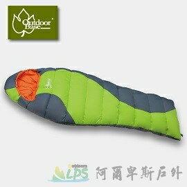 [阿爾卑斯戶外/露營] Outdoorbase 塔塔加Thermolite輕量保暖睡袋(可雙拼) 涼被 24431