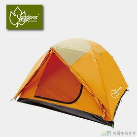 [阿爾卑斯戶外/露營] Outdoorbase 桔野6人帳篷(外帳延伸加強防雨擋光 新增銀膠抗UV) 21201