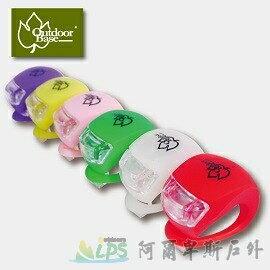 [阿爾卑斯戶外/露營] Outdoorbase 青蛙LED燈 吊卡包裝/三段模式/附電池 (同色2入) 尾燈 車燈 前燈 營繩燈 21782