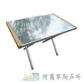 Outdoorbase 小金鋼-不鏽鋼折合桌(附袋) 炊事桌 摺疊野餐桌 燒烤邊桌 25513