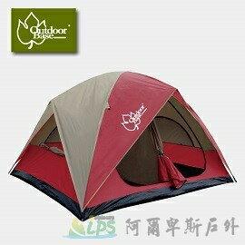 Outdoorbase 楓紅270雙房隔間帳篷 四面通風6人帳篷(四面沒有延伸 新增銀膠) 21195