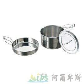 [阿爾卑斯戶外/露營]  日本鹿牌 CAPTAIN STAG 燕三條不鏽鋼麵鍋2L 廚具 鍋具 平底鍋 M-5511 - 限時優惠好康折扣