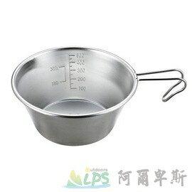 法國製 Tefal 特福8件鍋具