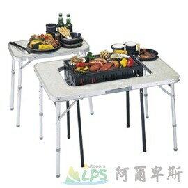 [阿爾卑斯戶外/露營] 土城 日本鹿牌 CAPTAIN STAG BBQ子母烤肉桌組 雙桌組 炊事桌 燒烤桌 主桌五段調高低可調整 M-3736