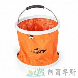 Kovea 可折疊萬用桶 13L 露營冰桶/水袋/置物提籃 KD-1002 - 限時優惠好康折扣