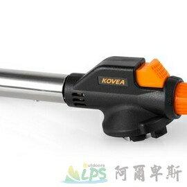 Kovea 火鳳凰 內建點火器瓦斯噴火槍 炙燒 / 燒烤 / 噴燈 Phoenix KT-2709-H - 限時優惠好康折扣
