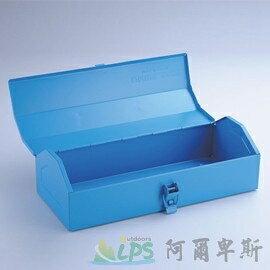 [阿爾卑斯戶外/露營] 土城 UNIFLAME 露營萬用工具箱(藍) 多用途工具收納盒 665855 - 限時優惠好康折扣