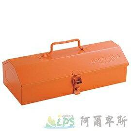 [阿爾卑斯戶外/露營] 土城 UNIFLAME 露營萬用工具箱(橘) 多用途工具收納盒 665886 - 限時優惠好康折扣