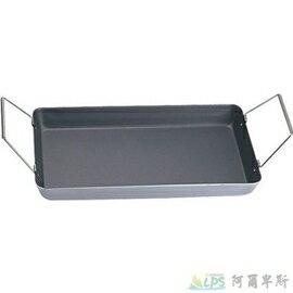 [阿爾卑斯戶外/露營] 土城 UNIFLAME 鋁合金萬用烤盤 可煎煮、煎烤、炒菜 615034 - 限時優惠好康折扣