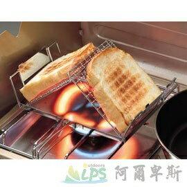 [阿爾卑斯戶外/露營] 土城 UNIFLAME 戶外用烤土司架 烤麵包架 烤肉架 660072 0