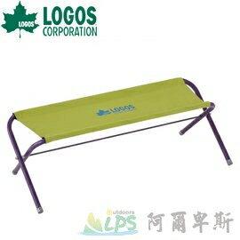 [阿爾卑斯戶外/露營] LOGOS 雙人長凳綠/折疊椅 73176005