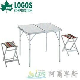 [阿爾卑斯戶外/露營] 土城 LOGOS 花線條一桌雙凳折合桌椅組 73183009 - 限時優惠好康折扣