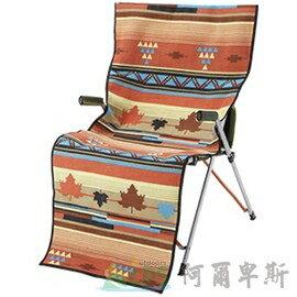 [阿爾卑斯戶外/露營] 土城 LOGOS 印地安刷毛椅套 71809609 - 限時優惠好康折扣