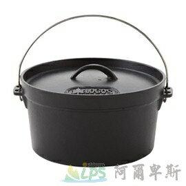 [阿爾卑斯戶外/露營]  LOGOS SL豪快魔法調理荷蘭鍋10吋(附袋) 81062229 - 限時優惠好康折扣