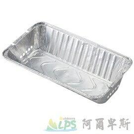 [阿爾卑斯戶外/露營] LOGOS BBQ烤爐鋁箔炭盒M(2入) 81314100