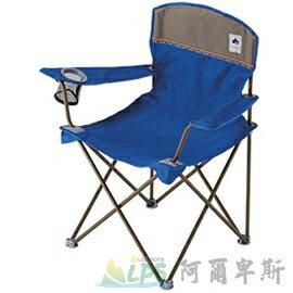 [阿爾卑斯戶外/露營]  LOGOS 30週年經典休閒椅/折疊椅 藍 73170030 - 限時優惠好康折扣