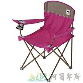 [阿爾卑斯戶外/露營]  LOGOS 30週年經典休閒椅/折疊椅 粉 73170031 - 限時優惠好康折扣