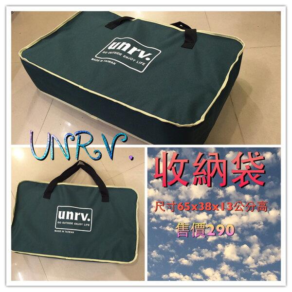 阿爾卑斯戶外用品:UNRV(雙口爐)大收納袋AD0151