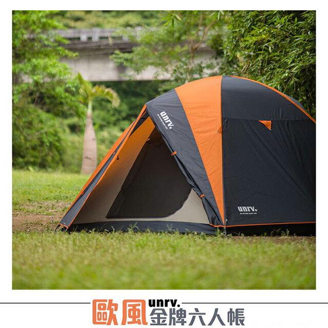 UNRV 歐風金牌金牌六人帳 G-Tent295