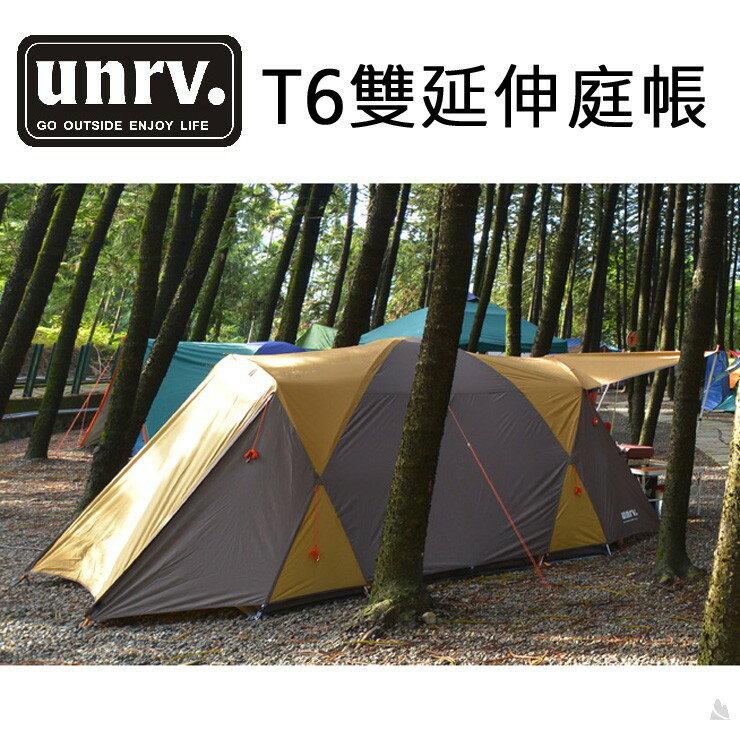 UNRV T6雙前庭帳篷270cm 4~5人適用 AA0024 [阿爾卑斯戶外/露營] 土城 - 限時優惠好康折扣