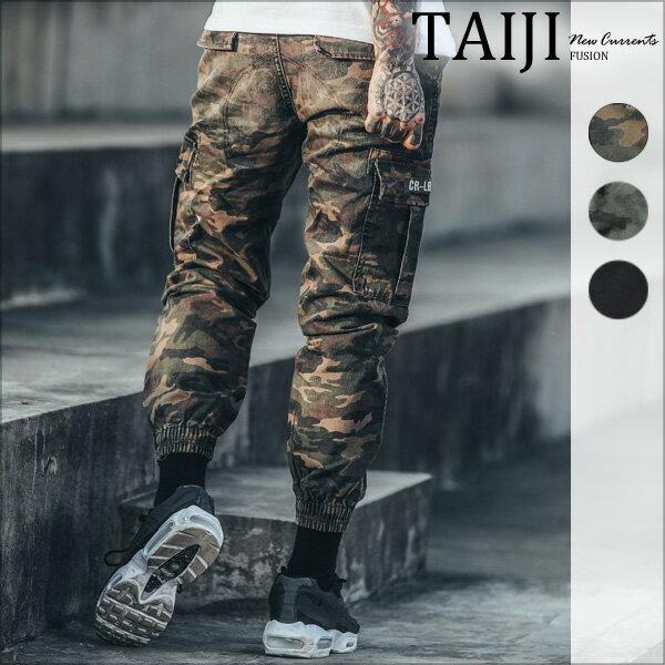 縮口長褲‧大口袋素色迷彩縮口工作長褲‧三色‧加大尺碼【NTJBK1129】-TAIJI-