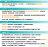 祝立明 葉黃素(金盞花萃取物) (60粒 / 盒)【杏一】 APP領券9折→代碼08CP2000A 1